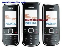 nokia 2700c-2 rm 561 flash file download