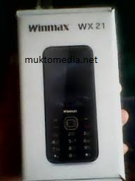 winmax wx21 flashfile